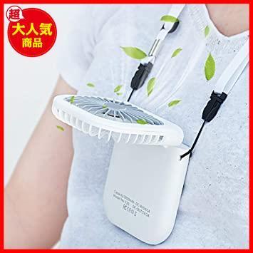 新品特価 ホワイト 手持ち 首掛け扇風機 卓上 2020新モデル B2057 ハンディファン 携帯扇風機 USB充 NN.ORANIE ホワイト_画像7