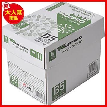 新品特価 B5 コピー用紙 ペーパーワイドプロ B2021 白(ホワイト) 日本色 紙厚0.09mm 2500枚(_画像1