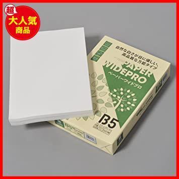新品特価 B5 コピー用紙 ペーパーワイドプロ B2021 白(ホワイト) 日本色 紙厚0.09mm 2500枚(_画像5