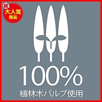 新品特価 B5 コピー用紙 ペーパーワイドプロ B2021 白(ホワイト) 日本色 紙厚0.09mm 2500枚(_画像6