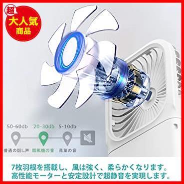 新品特価 ホワイト 手持ち 首掛け扇風機 卓上 2020新モデル B2057 ハンディファン 携帯扇風機 USB充 NN.ORANIE ホワイト_画像3
