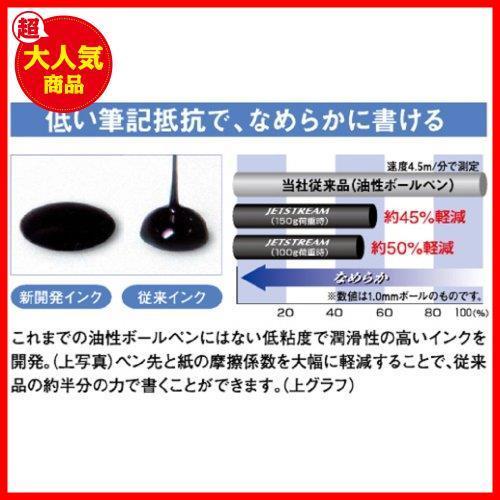 新品特価 ブラック 0.7 ジェットストリームプライム B2065 3色ボールペン SXE3300007.24 三菱鉛筆 ブラック_画像6