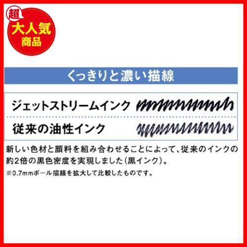 新品特価 ブラック 0.7 ジェットストリームプライム B2065 3色ボールペン SXE3300007.24 三菱鉛筆 ブラック_画像7