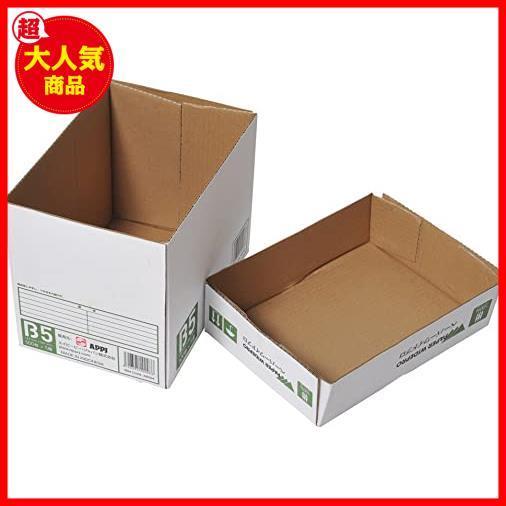 新品特価 B5 コピー用紙 ペーパーワイドプロ B2021 白(ホワイト) 日本色 紙厚0.09mm 2500枚(_画像4