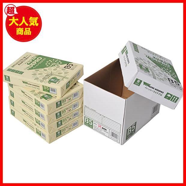 新品特価 B5 コピー用紙 ペーパーワイドプロ B2021 白(ホワイト) 日本色 紙厚0.09mm 2500枚(_画像3