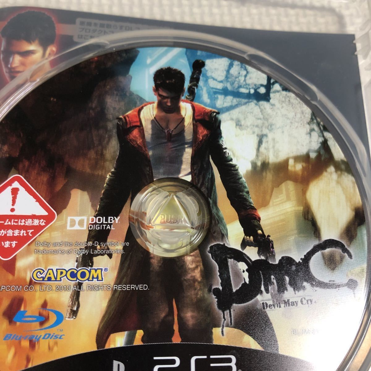 PS3 DMC Devil May Cry カプコン PS3ソフト