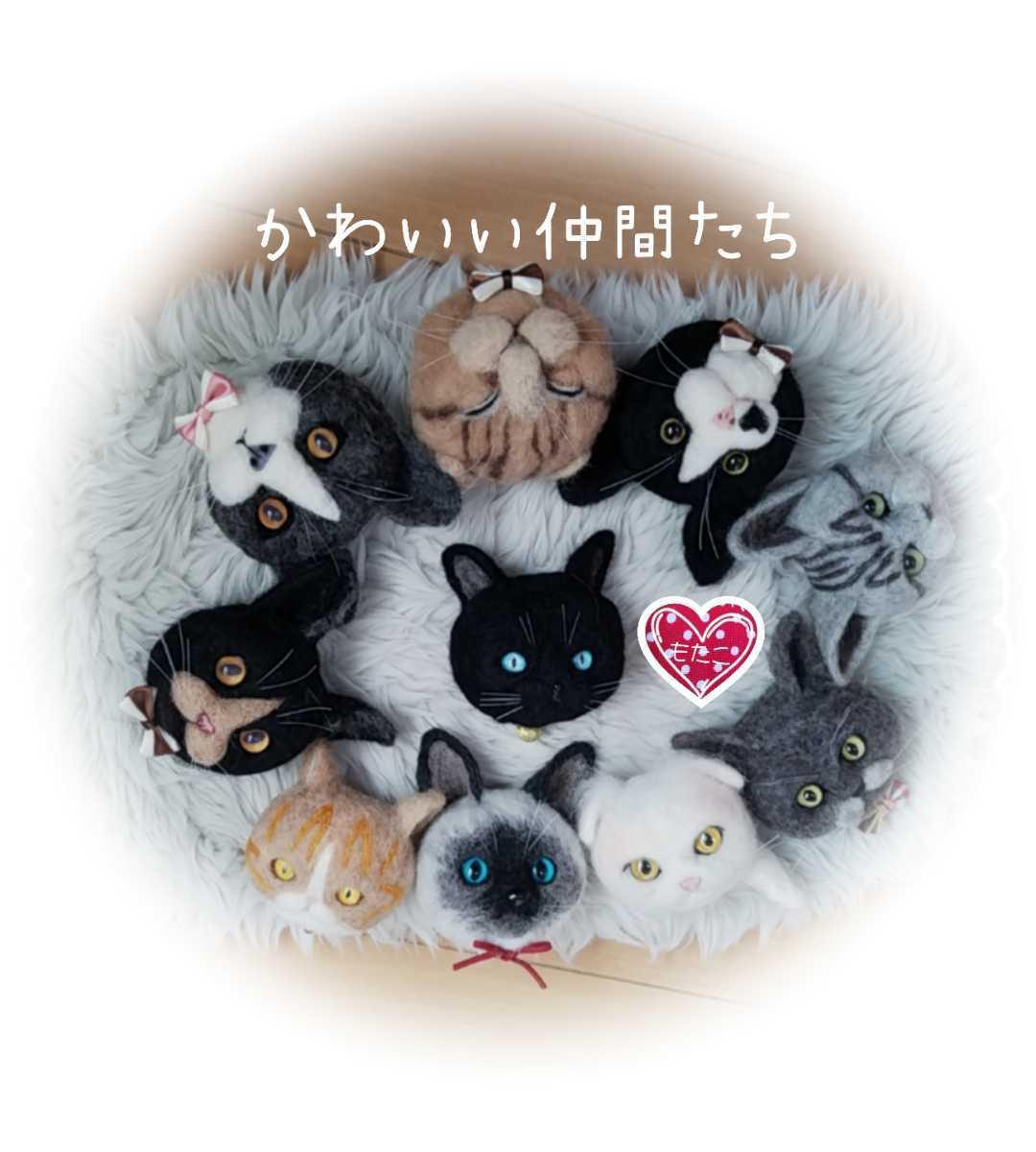 ハンドメイド 羊毛フェルト スコティッシュフォールド ハチワレスコティッシュフォールド 羊毛フェルト猫 猫ストラップ 猫チャーム _画像9