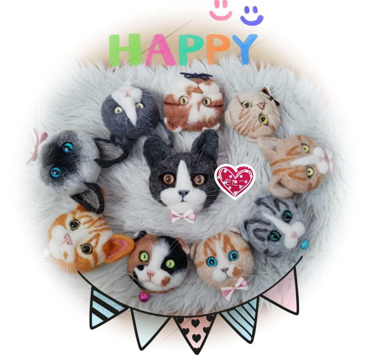ハンドメイド 羊毛フェルト スコティッシュフォールド ハチワレスコティッシュフォールド 羊毛フェルト猫 猫ストラップ 猫チャーム _画像10