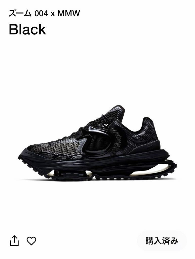 NIKE MMW ZOOM 4 AND THE SERIES 004 26㎝ US8 新品未使用 送料込み_画像2