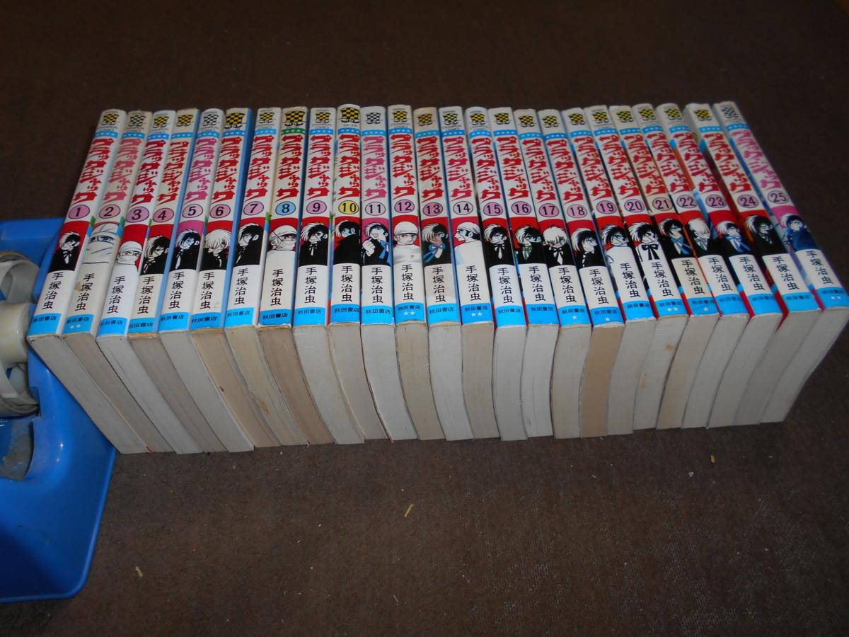 ブラック・ジャック全25巻セット+ヤングブラックジャック全16巻セット 手塚 治虫 _画像4