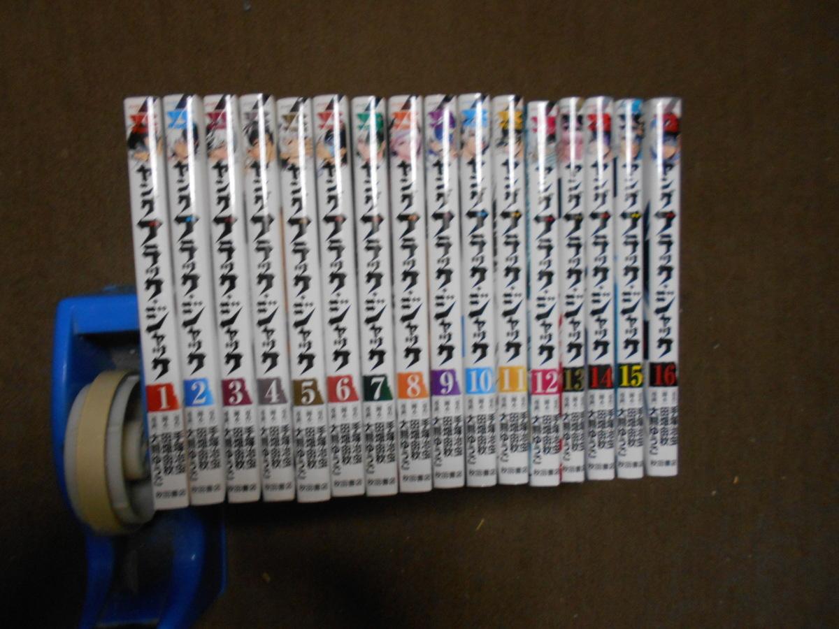 ブラック・ジャック全25巻セット+ヤングブラックジャック全16巻セット 手塚 治虫 _画像2