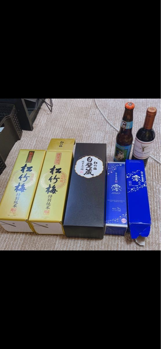 お酒詰め合わせ(宝酒造焼酎、赤ワイン、ベルギービール)