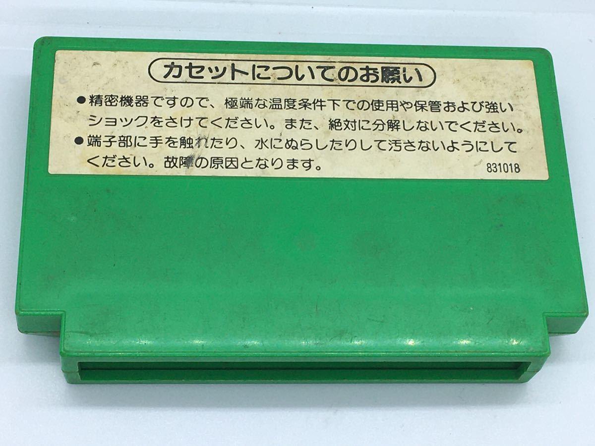 ポパイ /ファミコン FC ゲーム ソフト まとめ★送料無料 除菌清掃 動確済