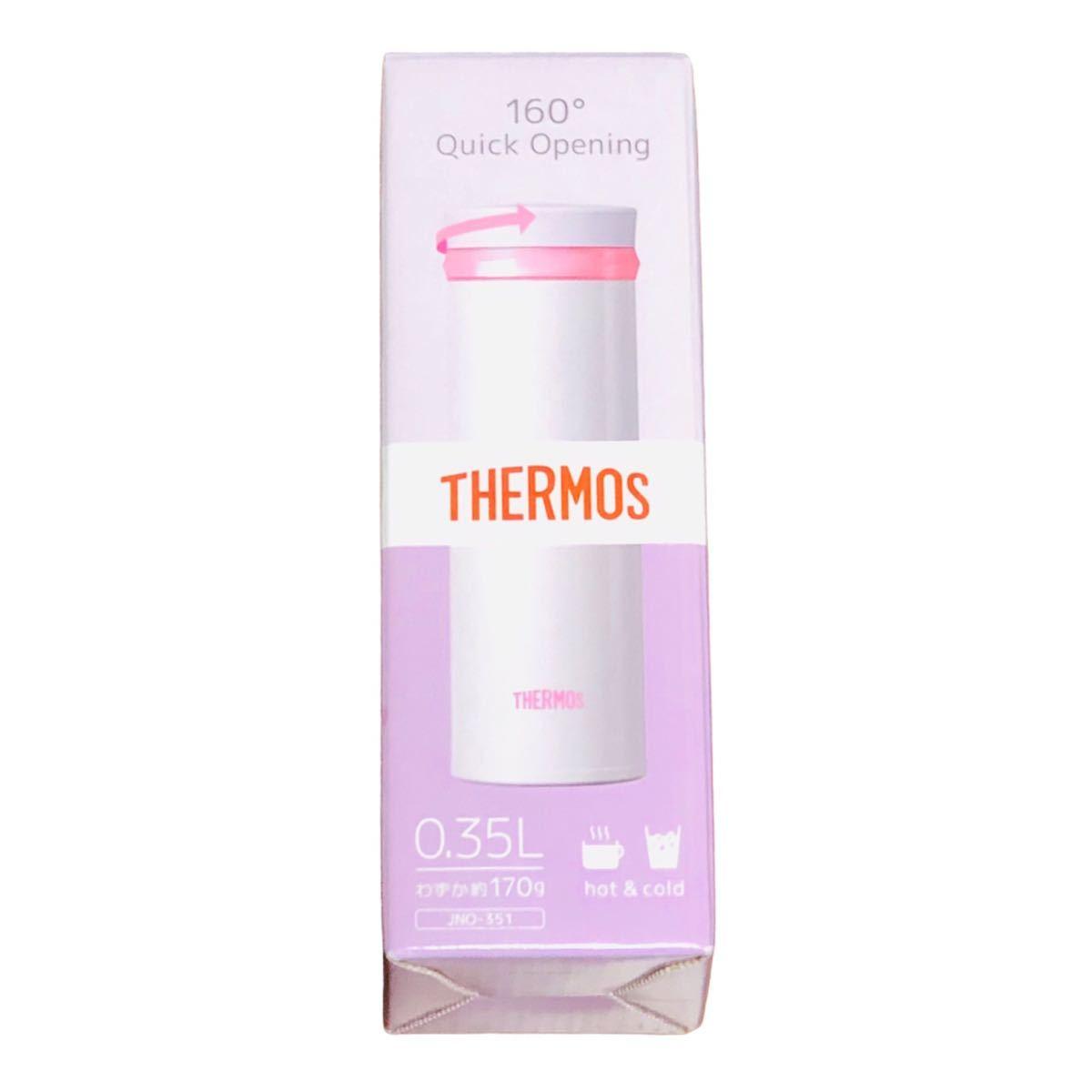 【新品】サーモス 真空断熱ケータイマグ 水筒 保温保冷ボトル 魔法ビン 軽量 THERMOS ステンレス製