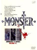 【中古】MONSTER Vol.11【訳あり】d535【レンタル専用DVD】_画像1