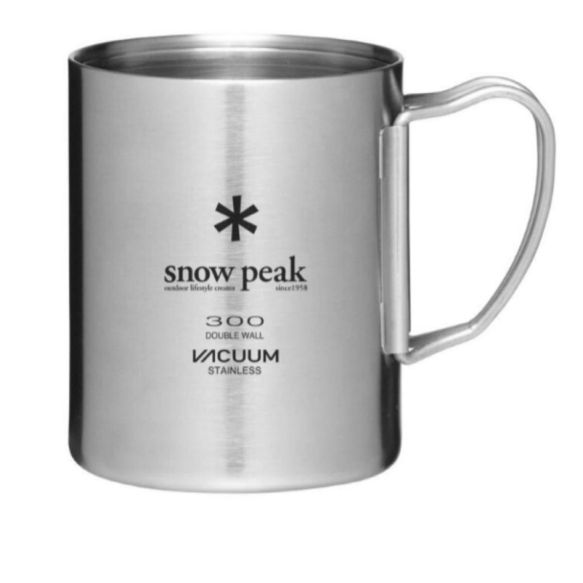 スノーピーク snow peakステンレス真空マグ300
