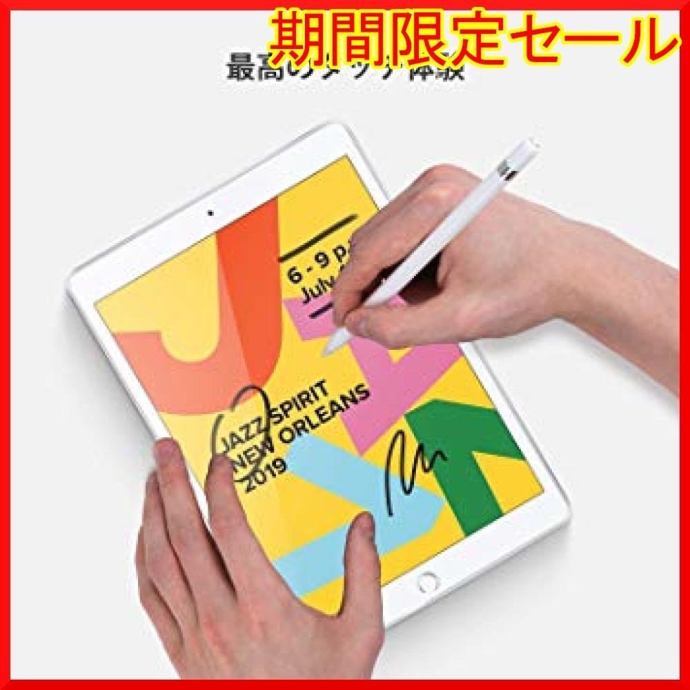 10.2 inch 【ガイド枠付き】Nimaso iPad 10.2 ガラスフィルム iPad 8世代 / 7世代 強化 ガラス_画像5