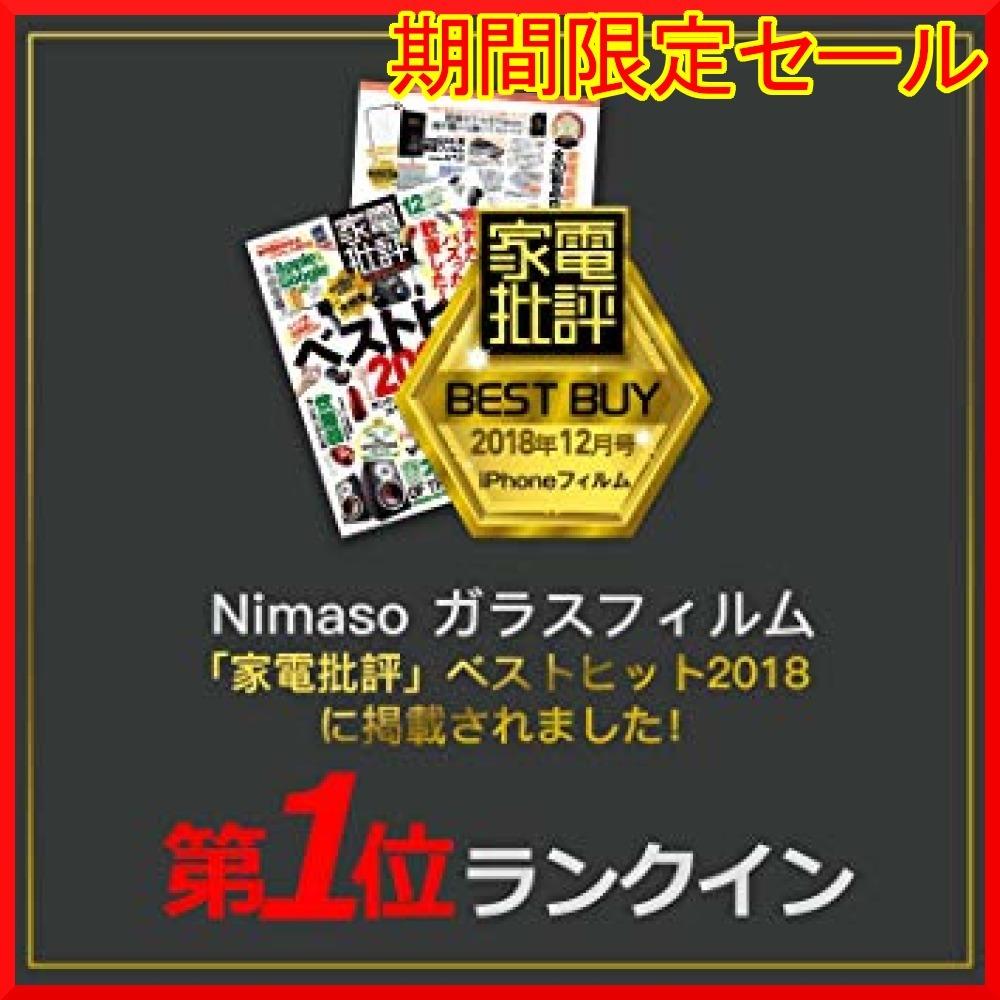 10.2 inch 【ガイド枠付き】Nimaso iPad 10.2 ガラスフィルム iPad 8世代 / 7世代 強化 ガラス_画像7
