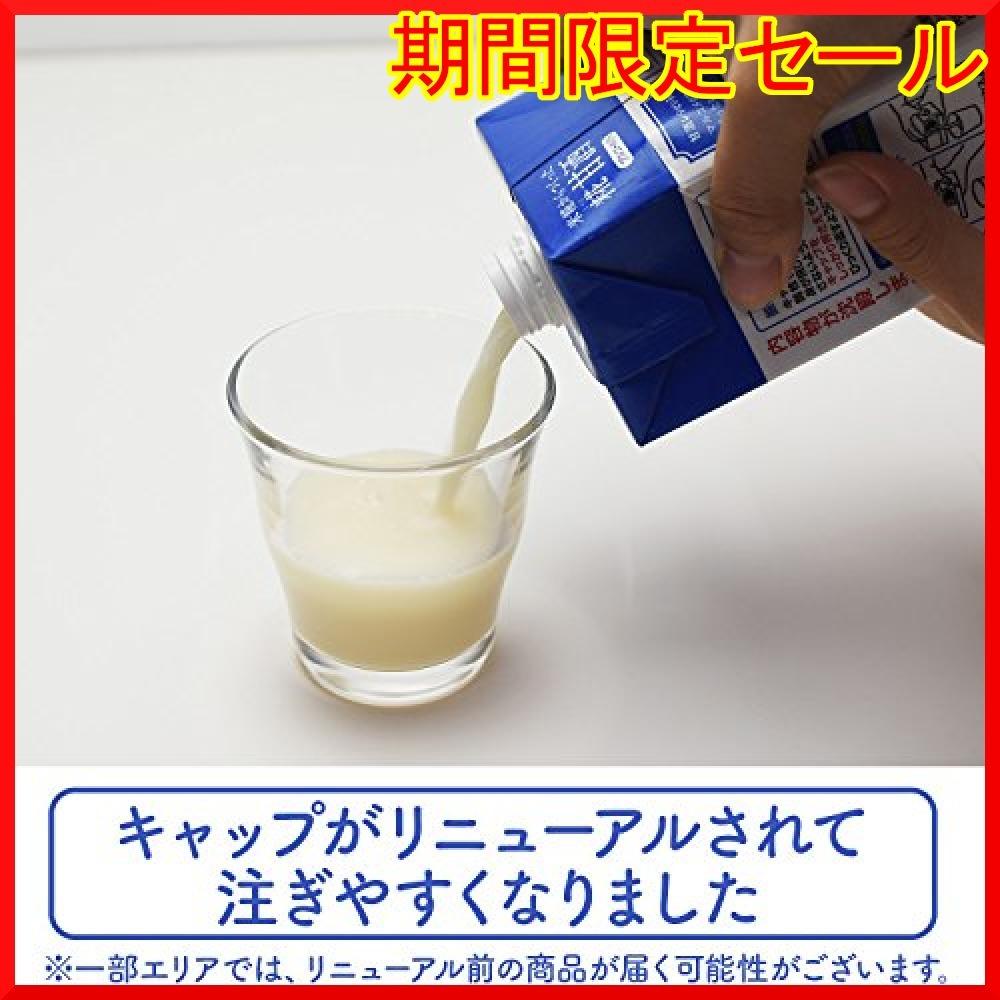 【内容量】1000ml×6本 マルコメ プラス糀 米糀からつくった糀甘酒LL 【国産米100%使用】 1000ml×_画像2
