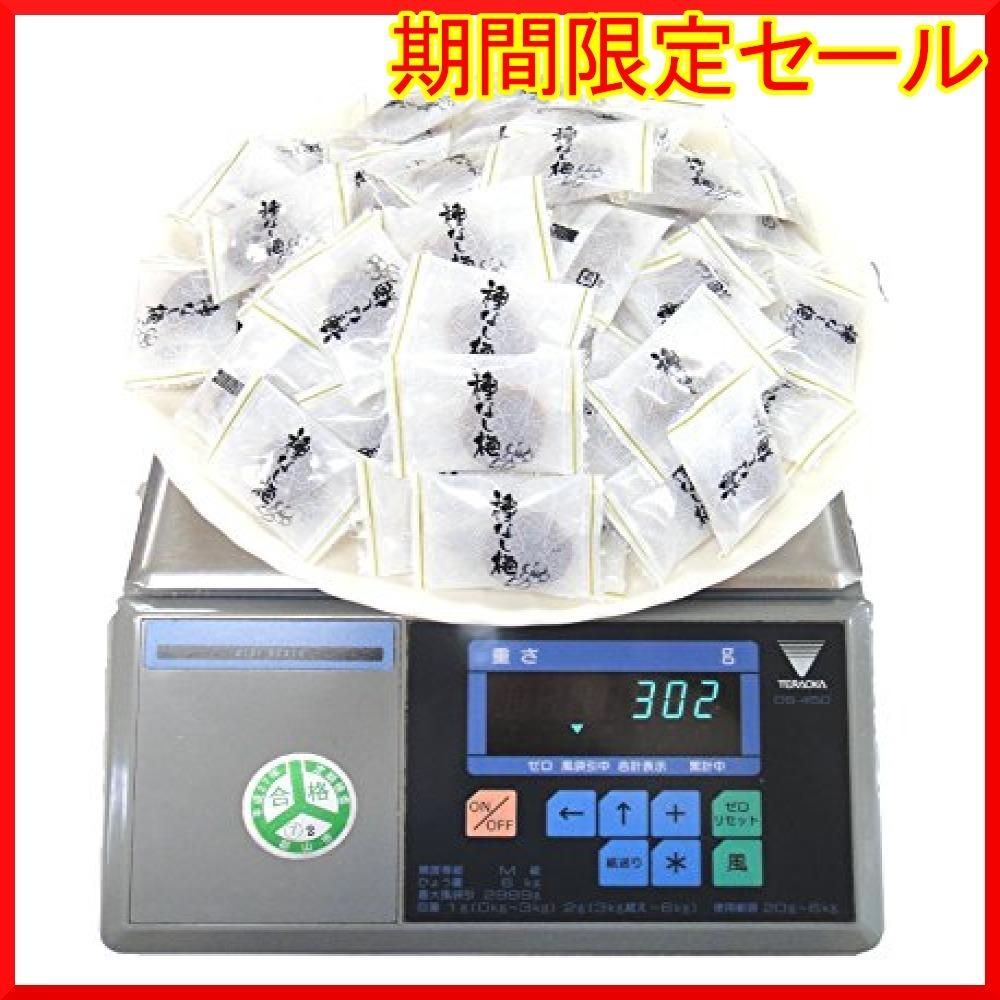 e-hiroya 種なし まろやか干し梅300g×1袋 業務用 チャック袋入_画像2