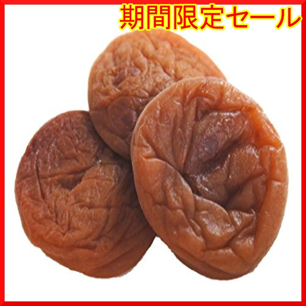 e-hiroya 種なし まろやか干し梅300g×1袋 業務用 チャック袋入_画像4