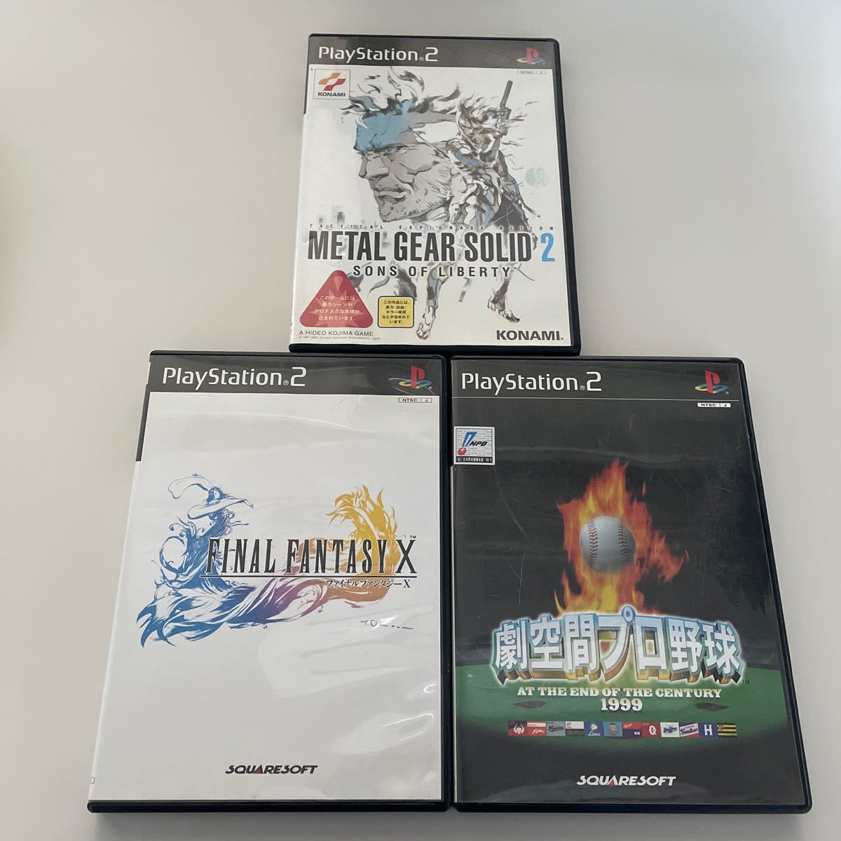 PlayStation2ソフト3本セット