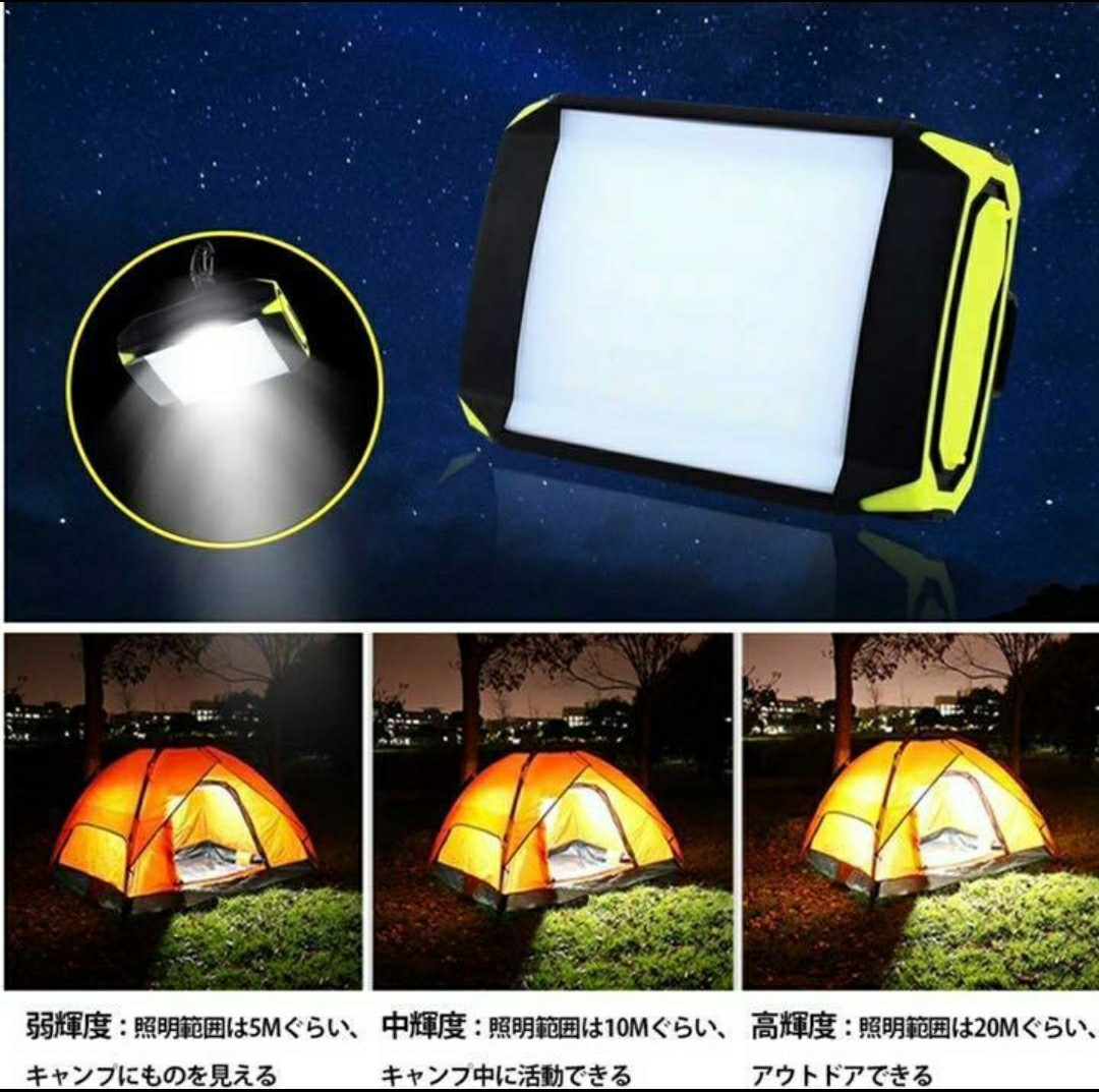 【新品】LEDランタン キャンプライト LED投光器 6000mAh PSE認証