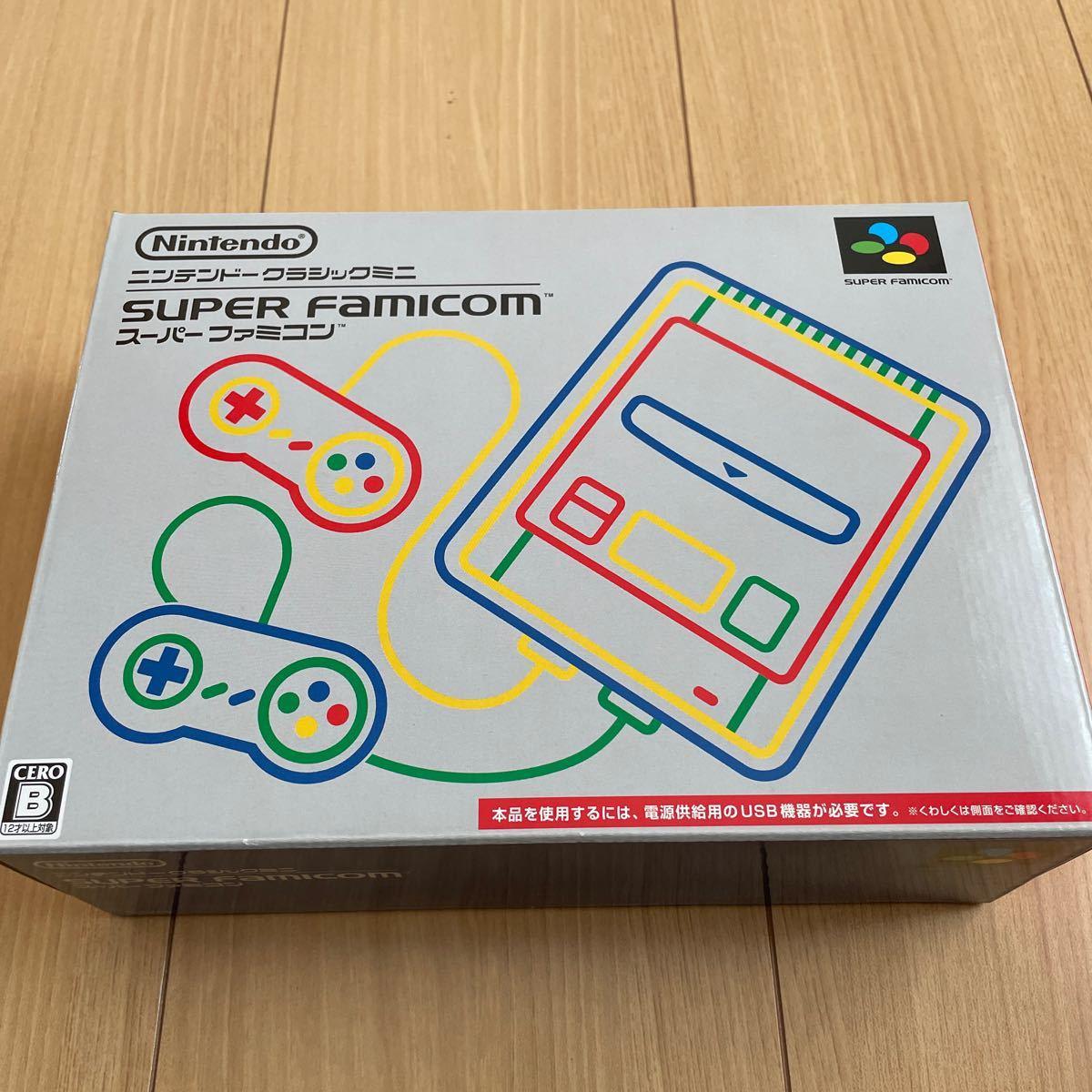 新品未開封 ニンテンドークラシックミニ スーパーファミコン