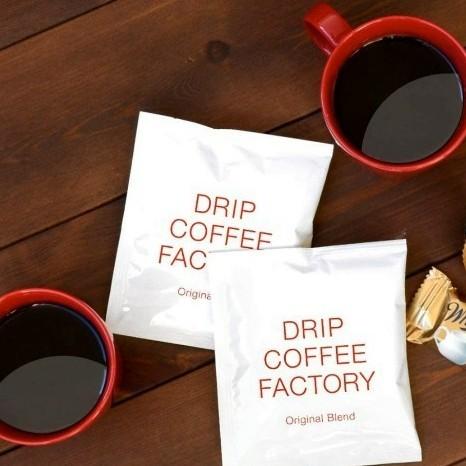 ドリップコーヒー 50袋セット