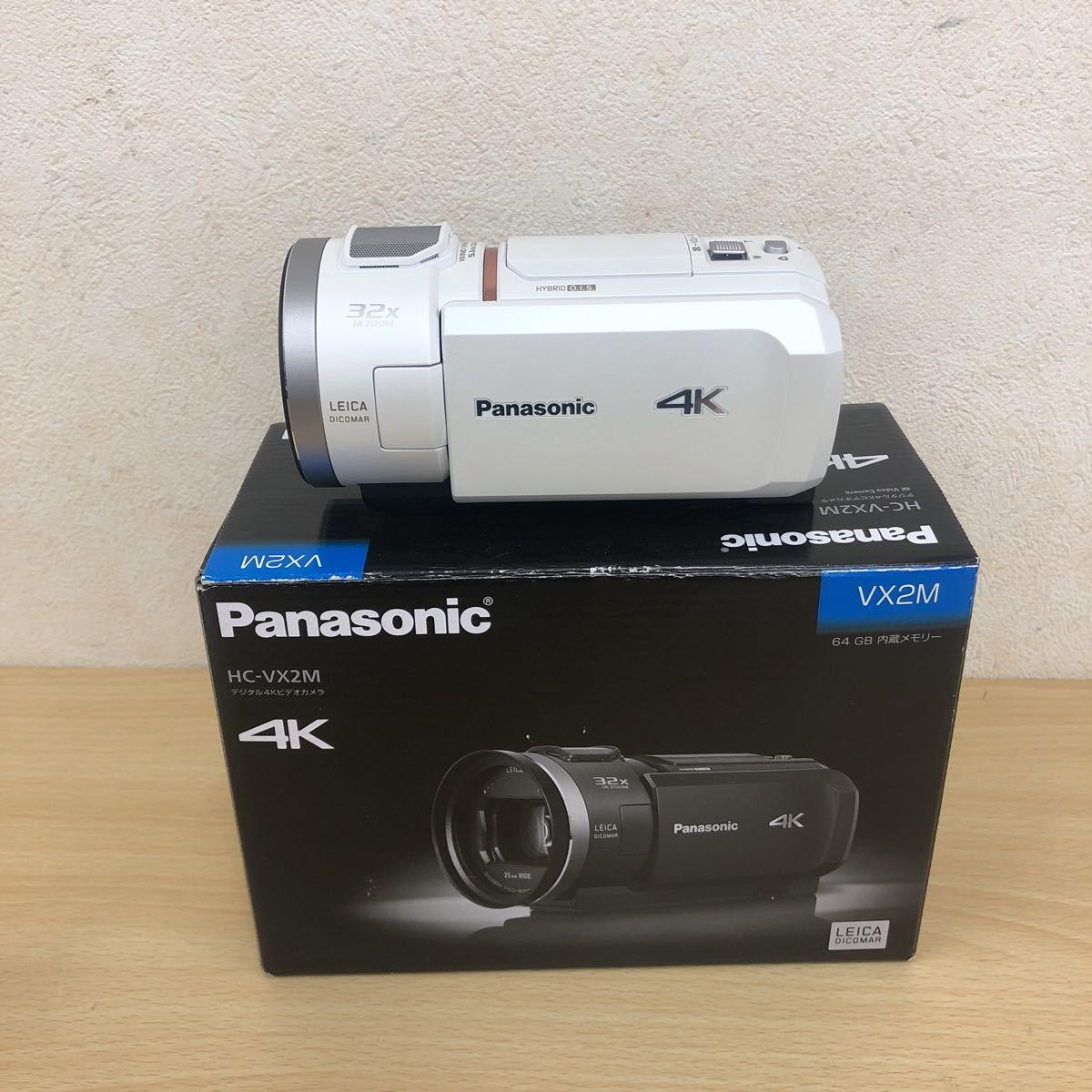 1円~ 超美品 Panasonic デジタル4Kビデオカメラ HC-VX2M 2019年 64GB内蔵 ホワイト ビデオカメラ パナソニック