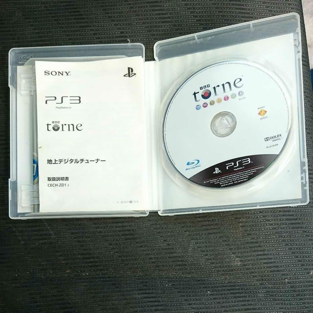 トルネ PS3ソフト