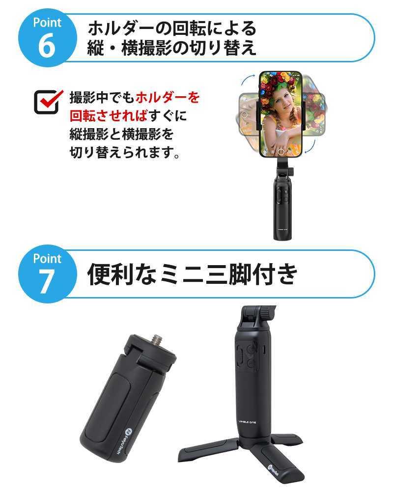 ピンク FeiyuTech Vimble ONE 伸縮ロッド付きジンバル 自撮り棒_画像6