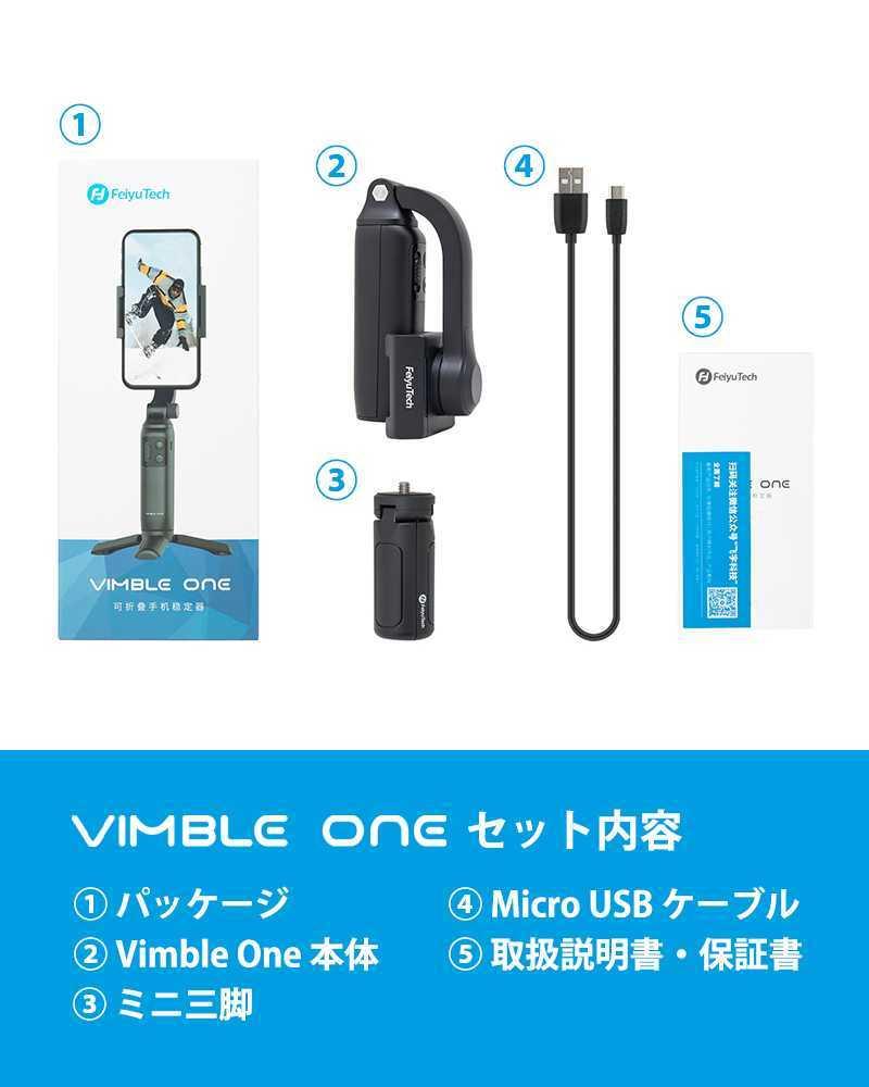 ピンク FeiyuTech Vimble ONE 伸縮ロッド付きジンバル 自撮り棒_画像8