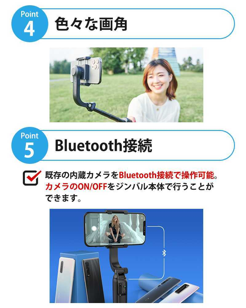 ピンク FeiyuTech Vimble ONE 伸縮ロッド付きジンバル 自撮り棒_画像5