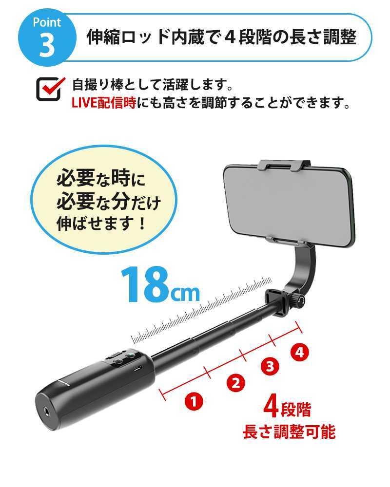 ピンク FeiyuTech Vimble ONE 伸縮ロッド付きジンバル 自撮り棒_画像4