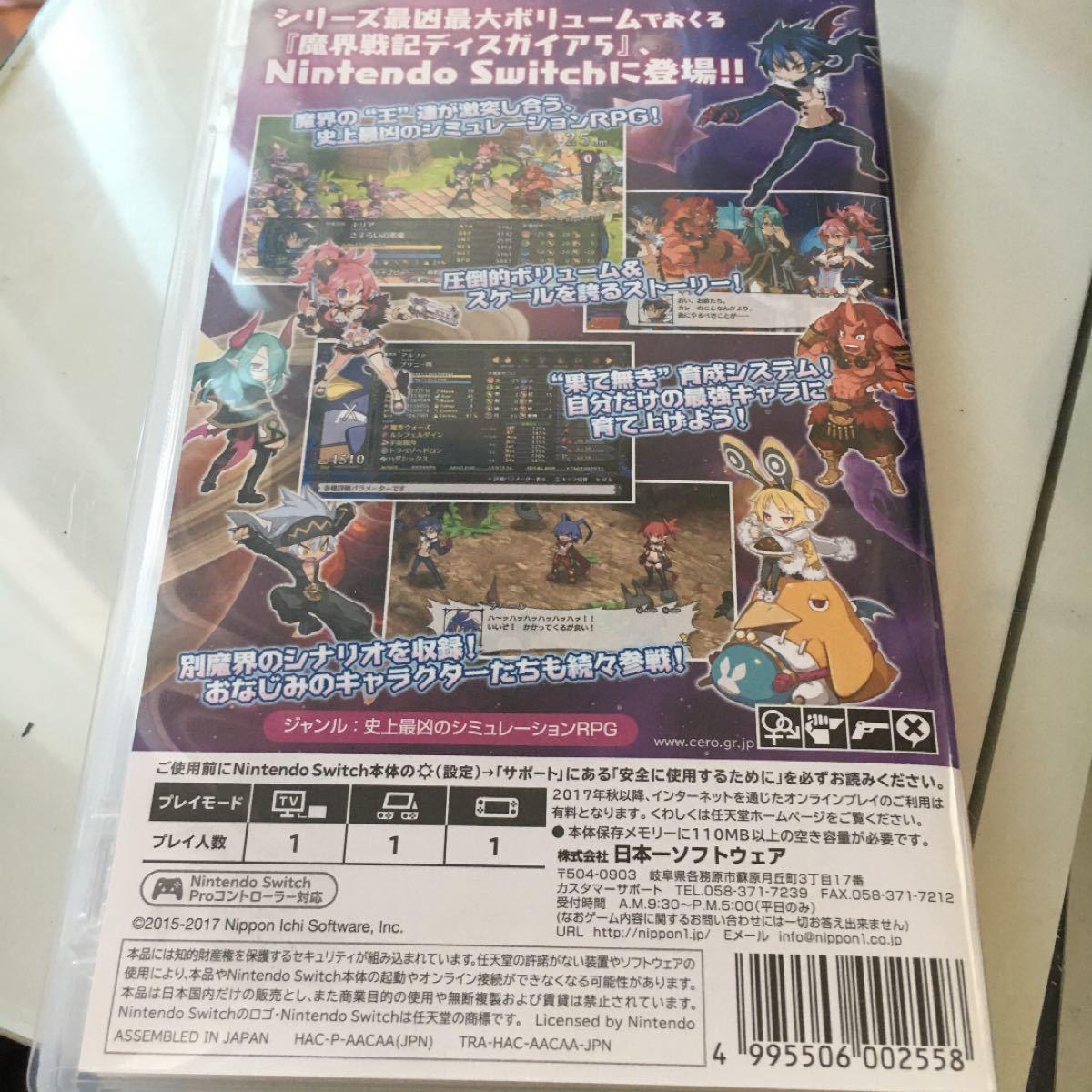 Nintendo Switch 魔界戦記ディスガイア5
