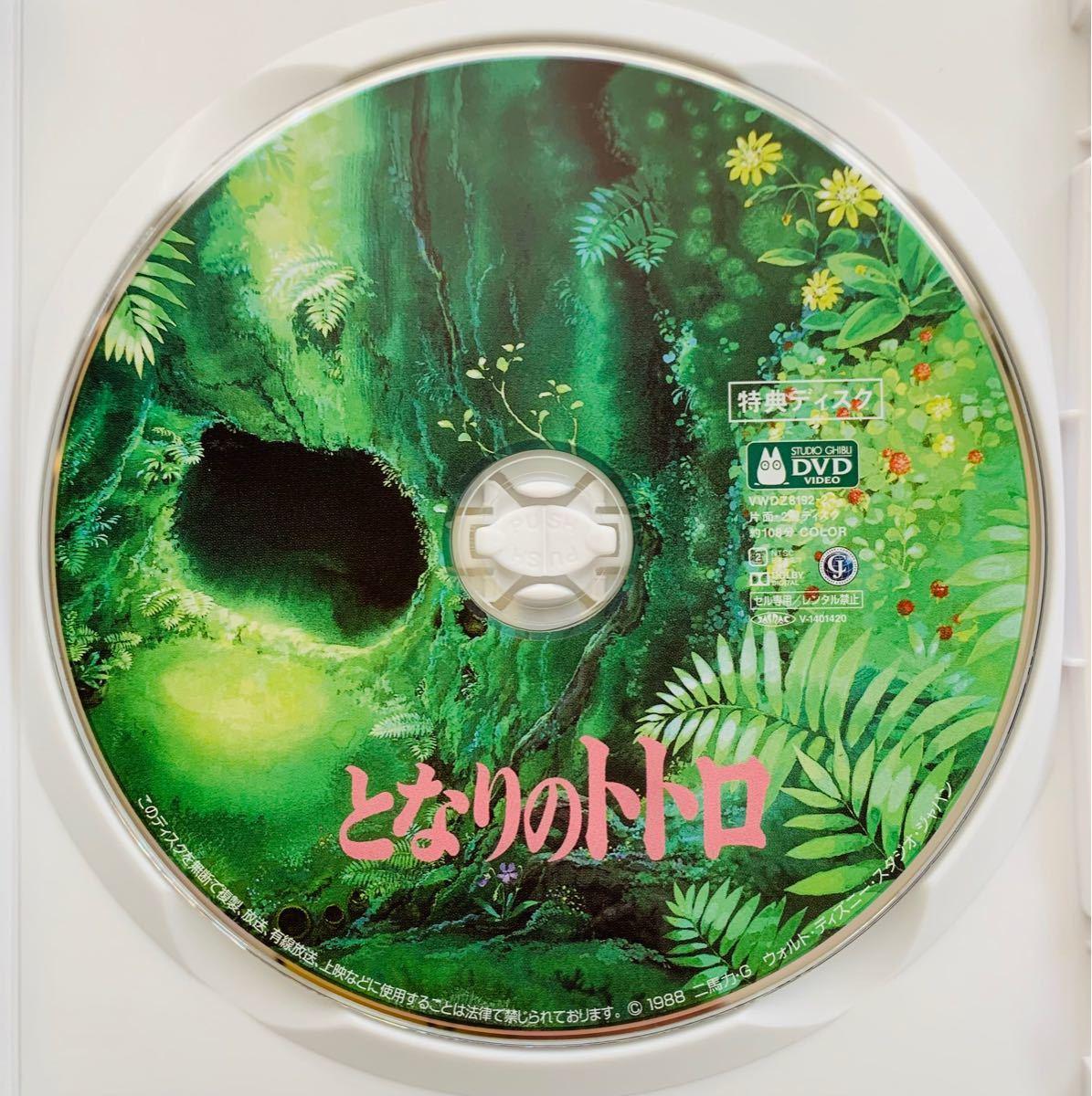 h様ページ DVD2枚セット
