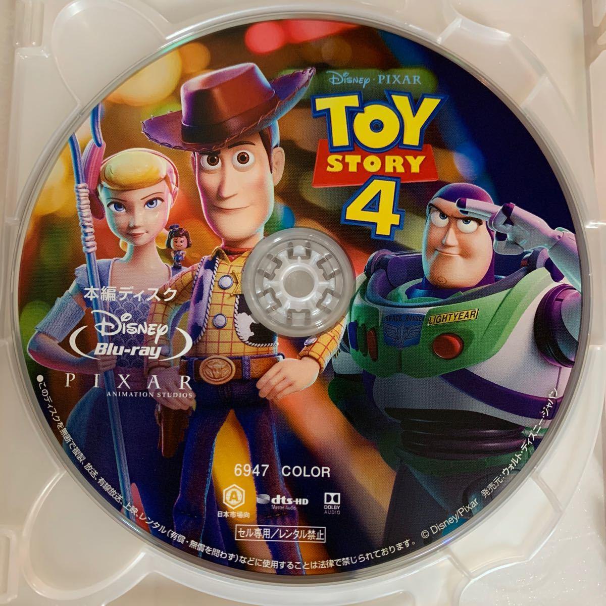 トイ・ストーリー4 ブルーレイ2枚+純正ケース【国内正規版】新品未再生 限定アウターケース付き MovieNEX Blu-ray