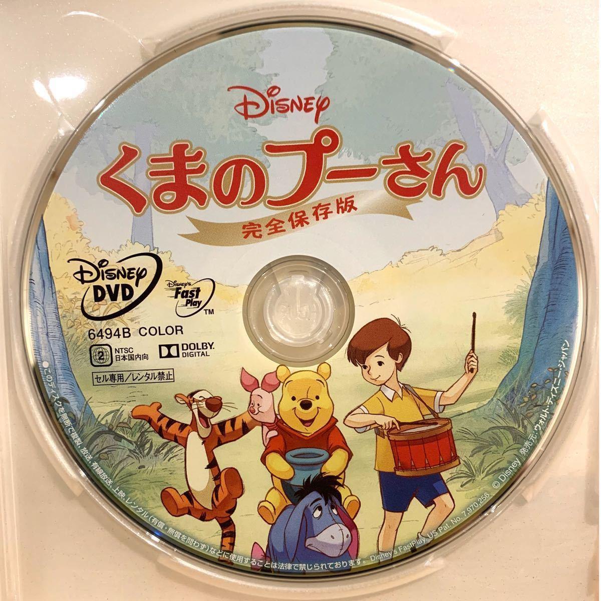 M様専用ページ DVD2枚セット