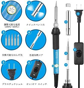 青 はんだごて SREMTCH はんだごてセット ON/OFFスイッチ 温度調節可(200~450℃) 9-in-1 60W/1_画像2
