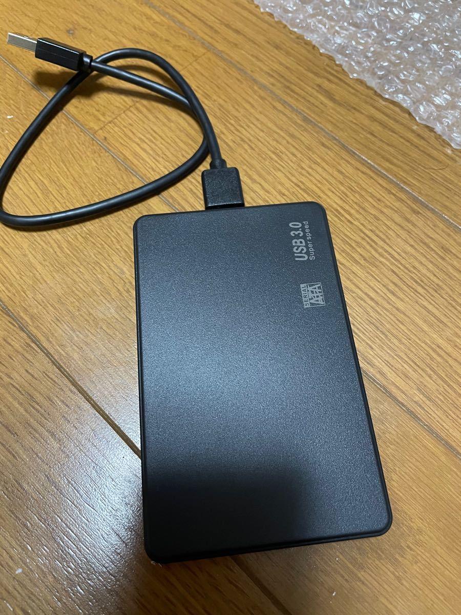 USB3.0 外付けHDD 500GB  ポータブルハードディスク