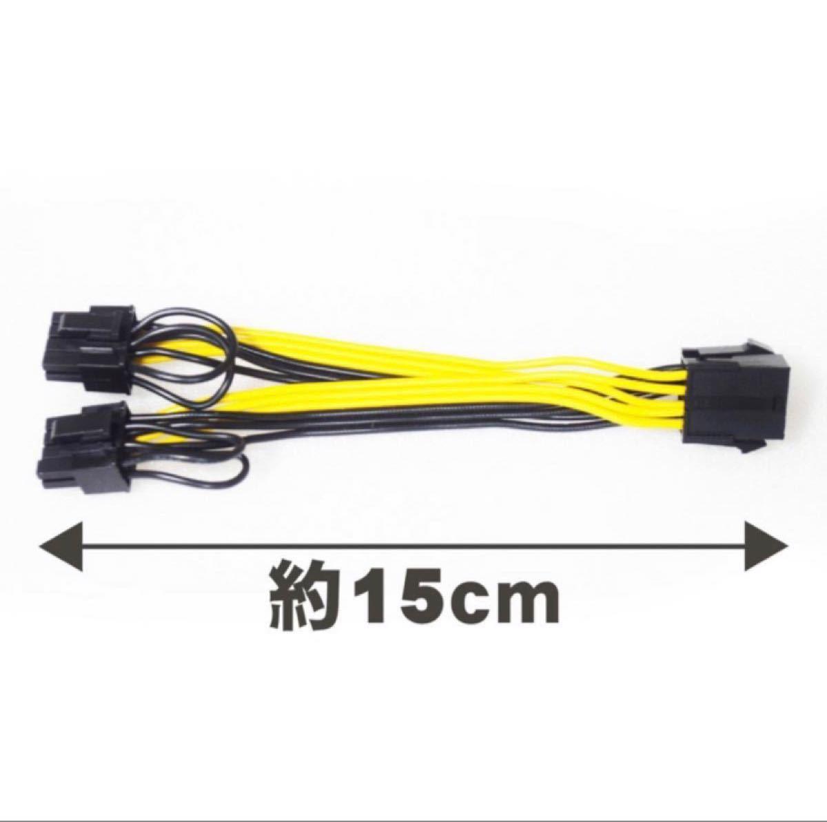 【GPU電源変換ケーブル】新品 PCI-E 電源変換ケーブル CPU 8ピン から PCI-E 8(6+2)ピンx2 15cm