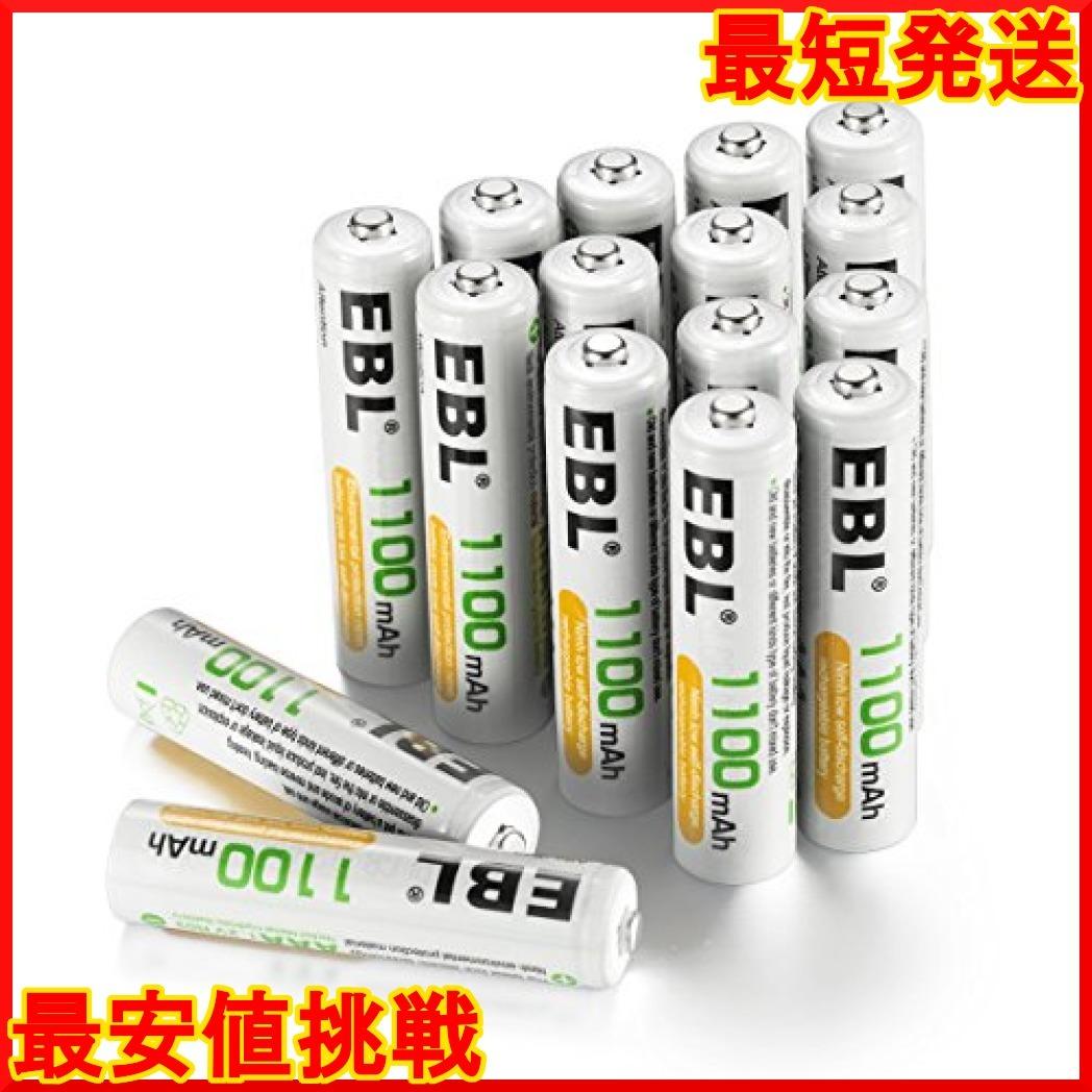 単4電池1100mAh 16本パック EBL 単4形充電池 充電式ニッケル水素電池 高容量1100mAh 16本入り 約1200_画像1