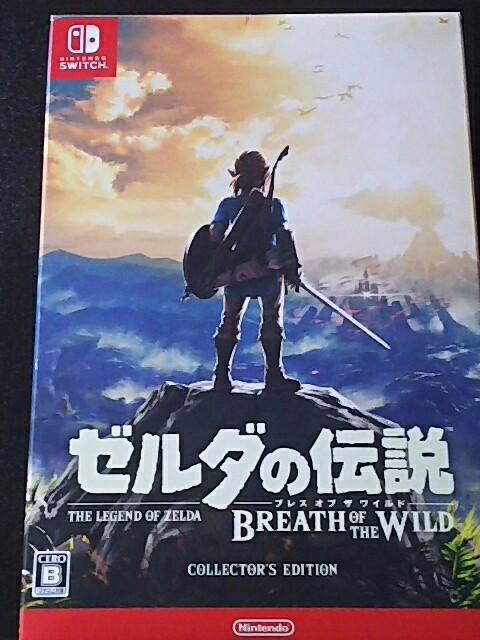 【Switch】 ゼルダの伝説 ブレス オブ ザ ワイルド [COLLECTOR'S EDITION]