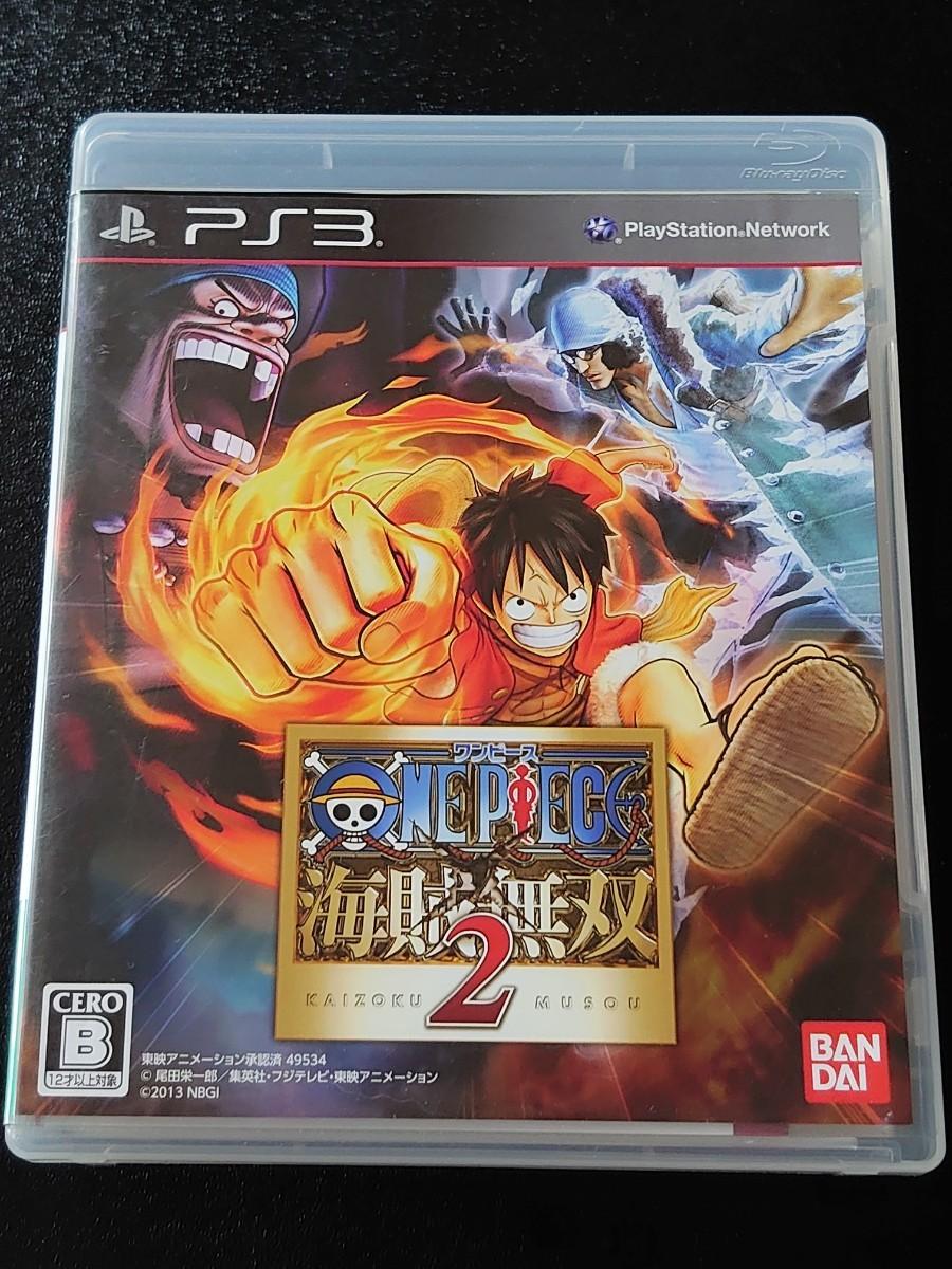 【PS3】 ワンピース 海賊無双 [通常版]&海賊無双2