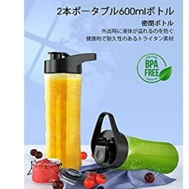 ミキサー ジューサー400W野菜&果物&離乳食&氷 4枚刃 ブレンダー スムージー氷も砕ける 最高30000回/分回転数