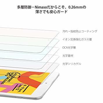 10.2 inch NIMASO ガイド枠付き ガラスフィルム iPad 10.2 用 iPad 8世代 / iPad 7世代 _画像2