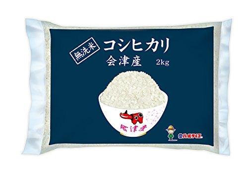 無洗米2kg 【精米】【Amazon.co.jp限定】会津産 無洗米 コシヒカリ 2kg 令和元年産_画像1
