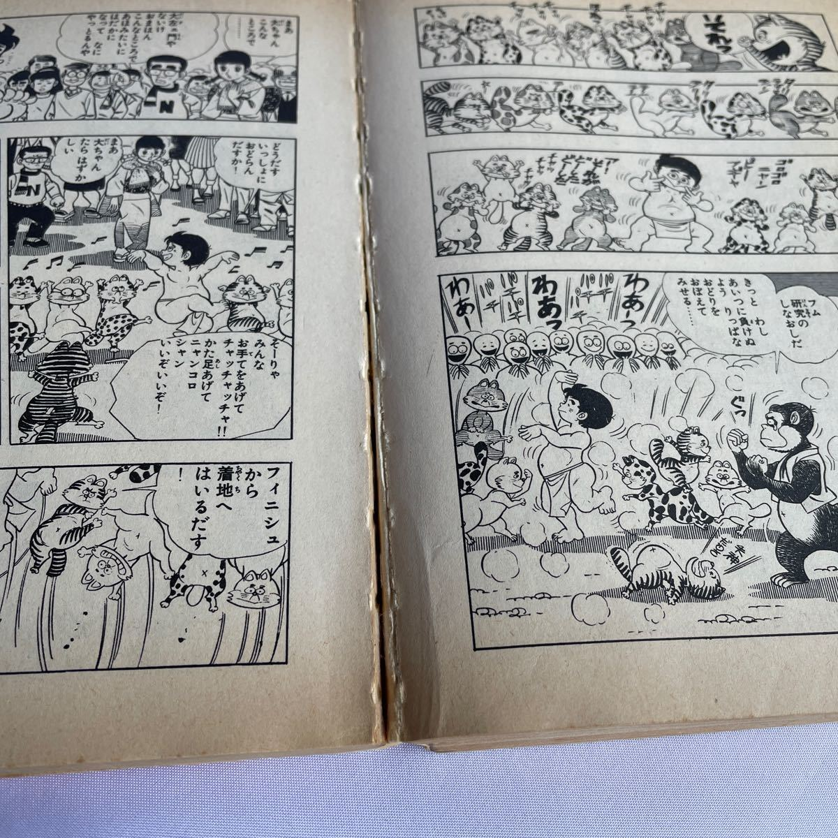漫画 本 いなかっぺ大将 全巻 4冊