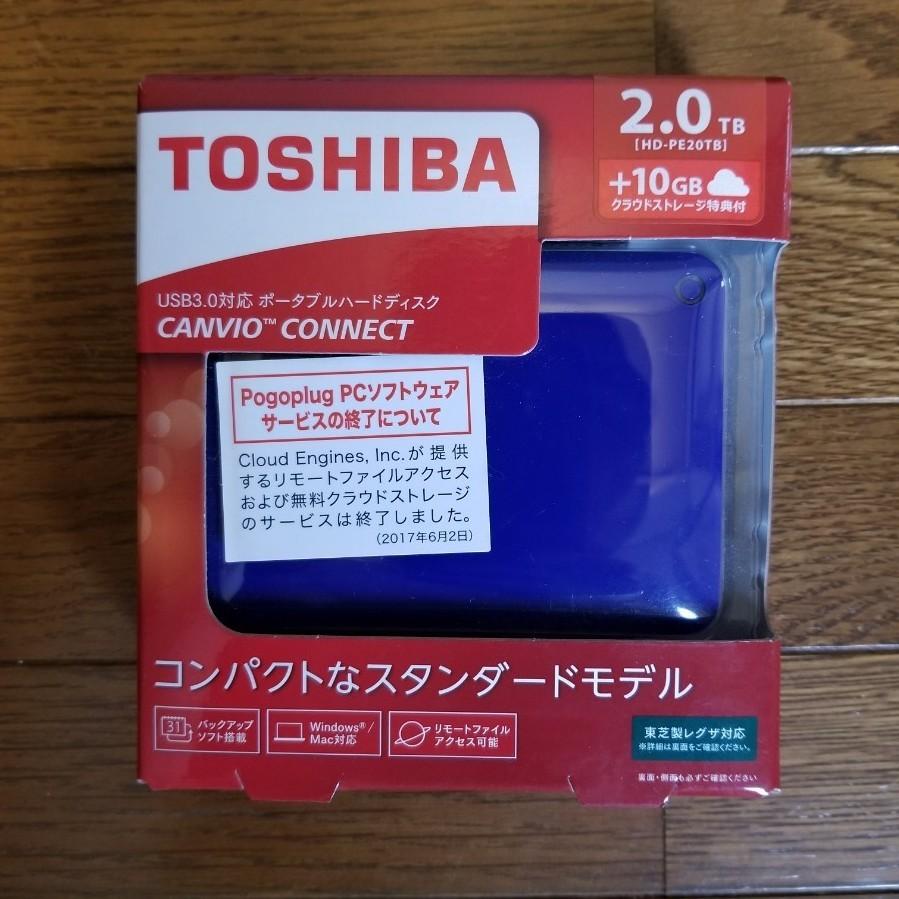 東芝  ポータブル外付HDD 2TB  USB3.0 レグザ 他テレビ対応 未開封未使用新品